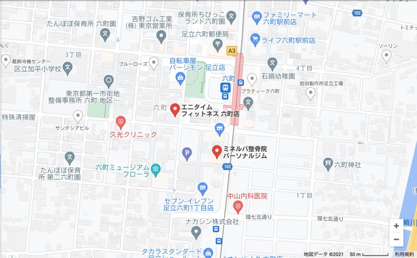 【六町】六町駅周辺のおすすめフィットネスジム・パーソナルトレーニングジムをご紹介!