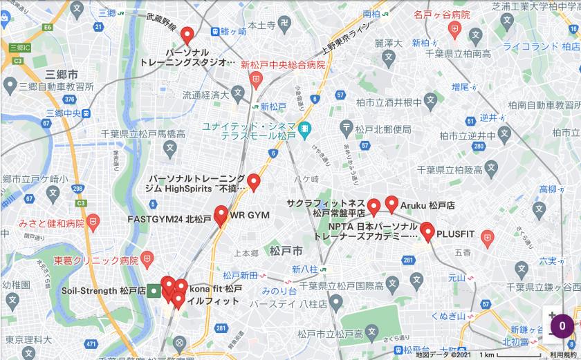 【松戸】松戸駅周辺のおすすめフィットネスジム・パーソナルトレーニングジムをご紹介!