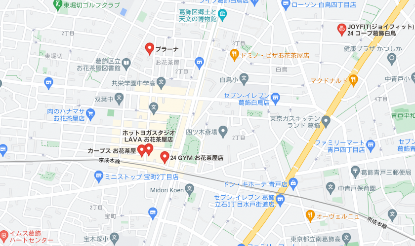 【お花茶屋】お花茶屋駅周辺のおすすめフィットネスジム・パーソナルトレーニングジムをご紹介!