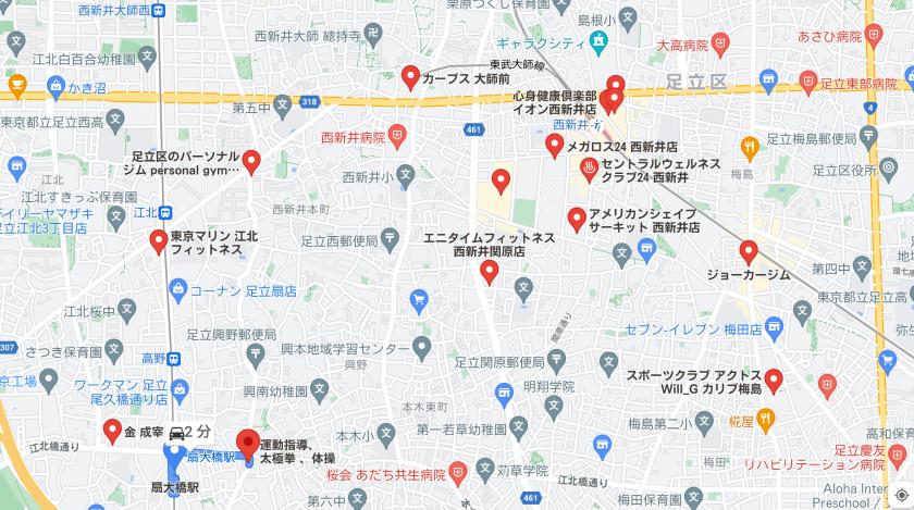 【扇大橋】扇大橋駅周辺のおすすめフィットネスジム・パーソナルトレーニングジムをご紹介!