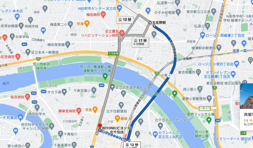 五反野駅から電車で12分のパーソナルトレーニングジム「BEYOND(ビヨンド)ジム北千住店」をご紹介!