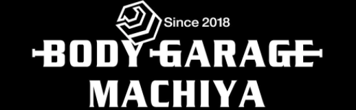 【町屋】町屋駅周辺のおすすめフィットネスジム・パーソナルトレーニングジムをご紹介!_BodyGarageMachiya
