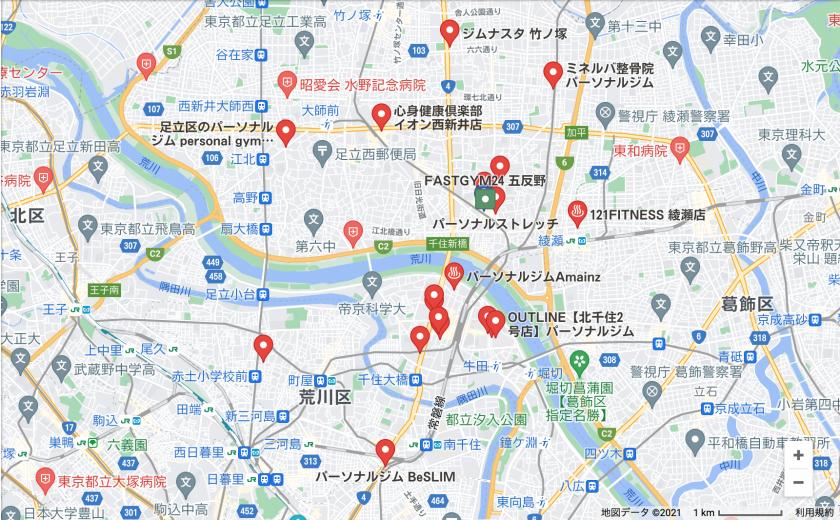 【五反野】五反野駅周辺のおすすめフィットネスジム・パーソナルトレーニングジムをご紹介!