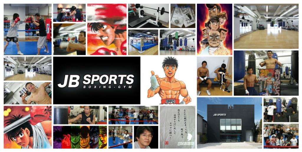 【西新井】西新井駅周辺のおすすめフィットネスジム・パーソナルトレーニングジムをご紹介!_JB Sports Boxinggym