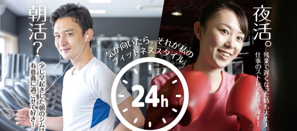 【北松戸】北松戸駅周辺のおすすめフィットネスジム・パーソナルトレーニングジムをご紹介!_フィットワン