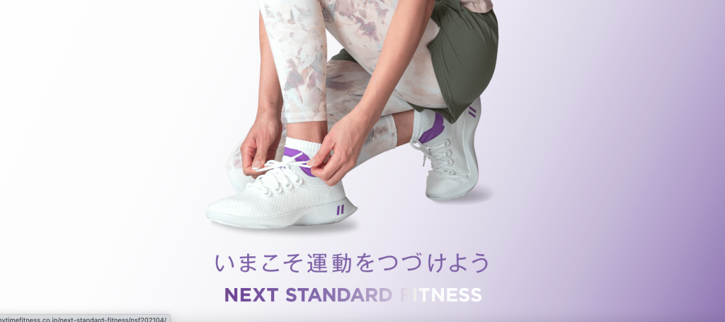 【入谷】入谷駅周辺のおすすめフィットネスジム・パーソナルトレーニングジムをご紹介!_エニタイムフィットネス