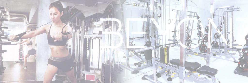 【鐘ヶ淵】鐘ヶ淵駅周辺のおすすめフィットネスジム・パーソナルトレーニングジムをご紹介!_BEYOND(ビヨンド)ジム