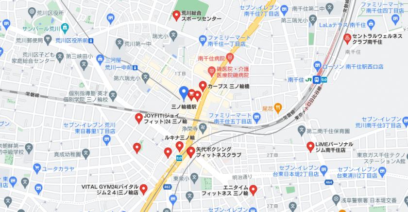 【三ノ輪橋】三ノ輪橋駅周辺のおすすめフィットネスジム・パーソナルトレーニングジムをご紹介!