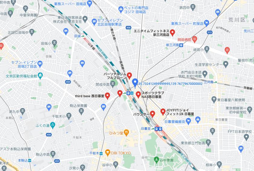 【西日暮里】西日暮里駅周辺のおすすめフィットネスジム・パーソナルトレーニングジムをご紹介!