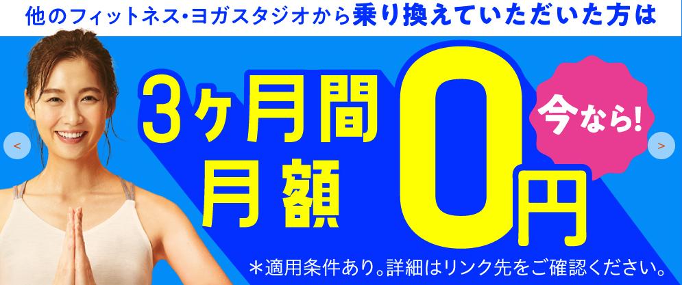 【江北】江北駅周辺のおすすめフィットネスジム・パーソナルトレーニングジムをご紹介!_LAVA 西新井店