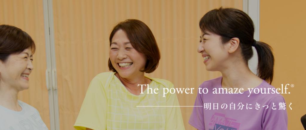 【京成高砂】京成高砂駅周辺のおすすめフィットネスジム・パーソナルトレーニングジムをご紹介!_カーブス