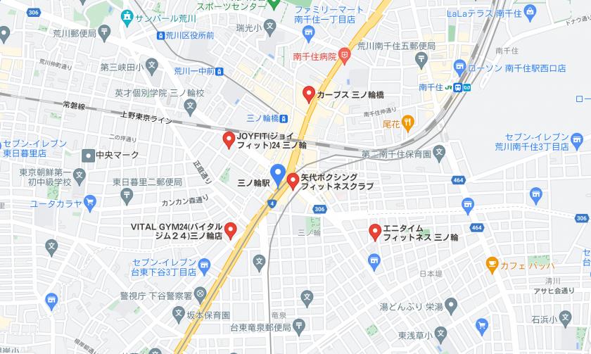 【三ノ輪】三ノ輪駅周辺のおすすめフィットネスジム・パーソナルトレーニングジムをご紹介!