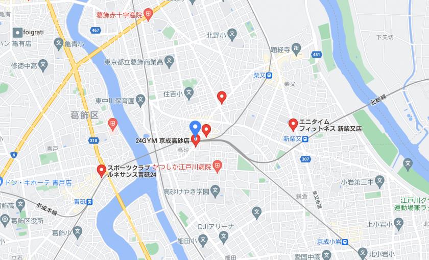 【京成高砂】京成高砂駅周辺のおすすめフィットネスジム・パーソナルトレーニングジムをご紹介!