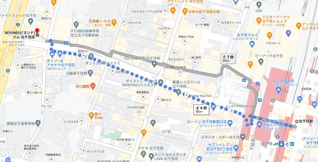 北千住駅からパーソナルトレーニングジム「BEYOND(ビヨンド)ジム北千住店」までのアクセス方法